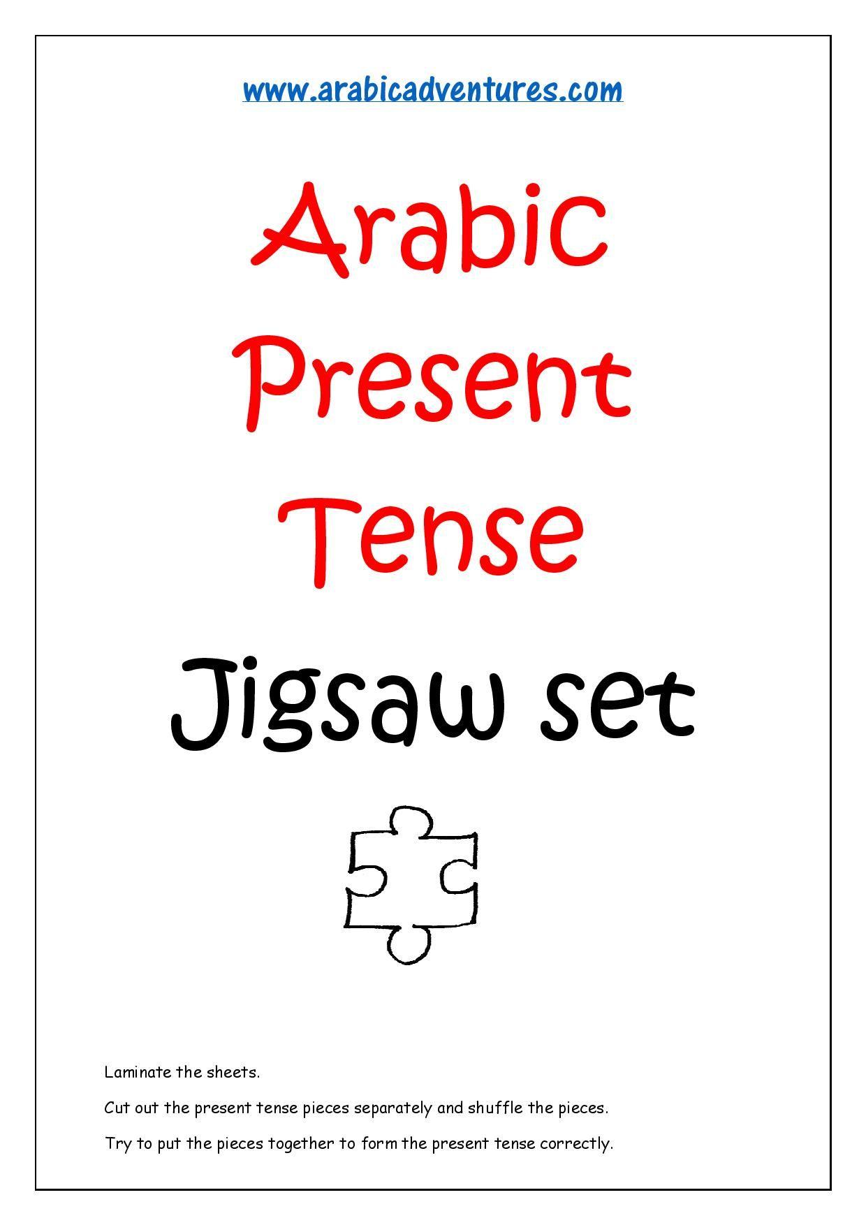 Arabic Present Tense Jigsaw Set