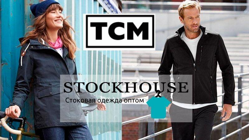 db3b33b7f194 Одежда бренда TCM из Германии от украинского поставщика - Stock House -  Купить сток оптом в