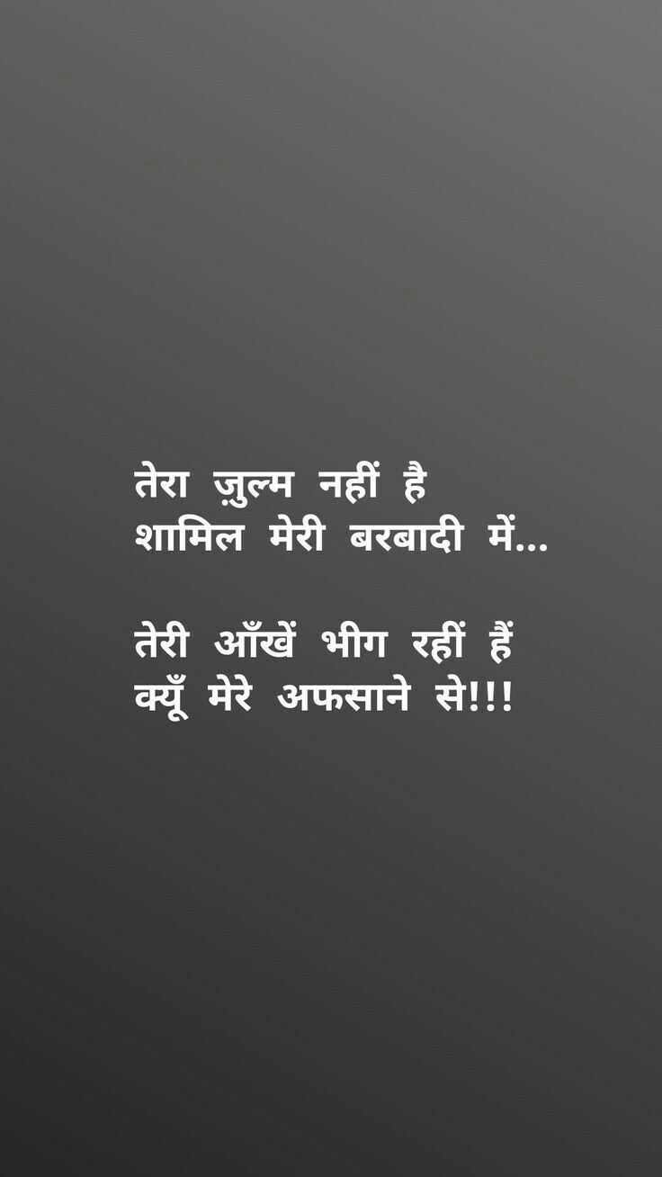 """pradeep_kp_official"".....insta I'd | Hindi quotes, Heart ..."