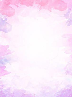 Pure Pink Purple Watercolor Gradient Background