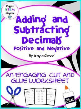 Adding/Subtracting Decimals - Engaging Cut-and-Glue Activity: 7.NS.1 ...