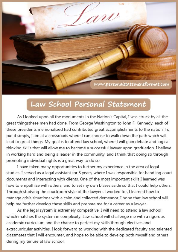 law school application personal statement examples