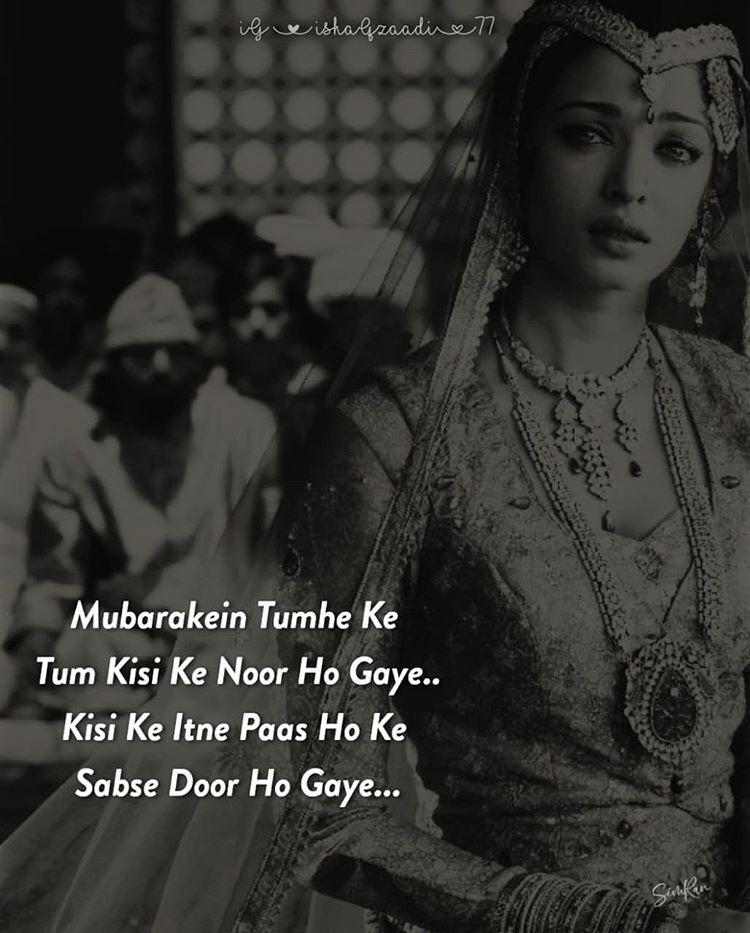 Walk With Simran On Instagram Fav Lyrics Follow For More Shayris Ishaqzaadi 77 Ishaqzaadi 77 Broken Soul Quotes Broken Soul Soul Quotes