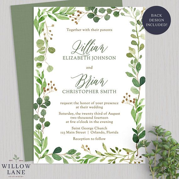 Outdoor Wedding Invitation Wording: Watercolor Greenery Wedding Invitation Botanical Wedding