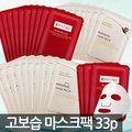 Secret Key  Snail repairing mask pack / 33 sheets / Syn-ake wrinkle mask pack / firming /