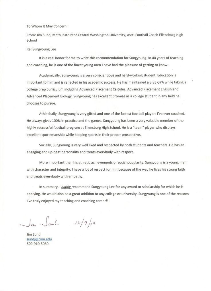 Eagle Scout Parent Letter Of Awesome 11