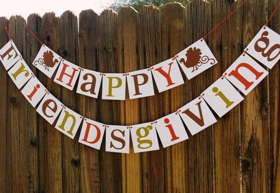 Happy Thanksgiving Holiday Party Banner sign Happy Friendsgiving banner