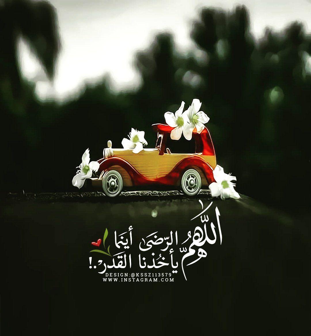 تغريدات الوسائط عن طريق خالد الزهراني Kssz13579 تويتر Beautiful Quran Quotes One Word Quotes Love Quotes Wallpaper