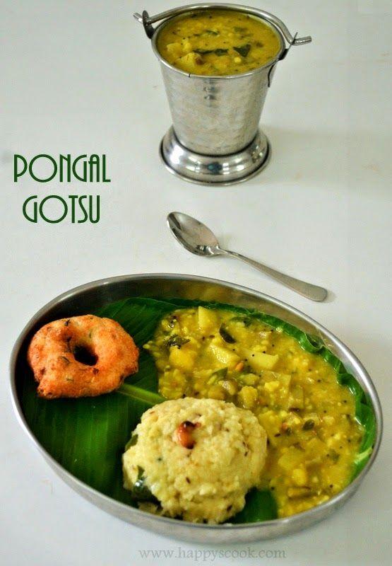 Chef Damodaran Recipes Book In Tamil