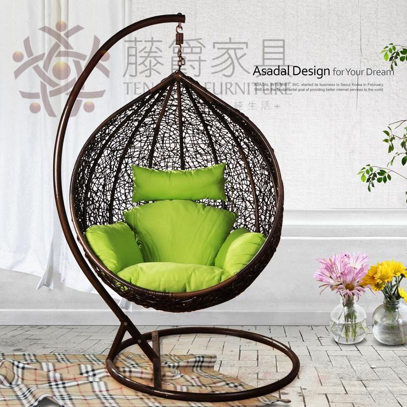 Casual Rattan Furniture Rattan Rocking Chair Bird Nest