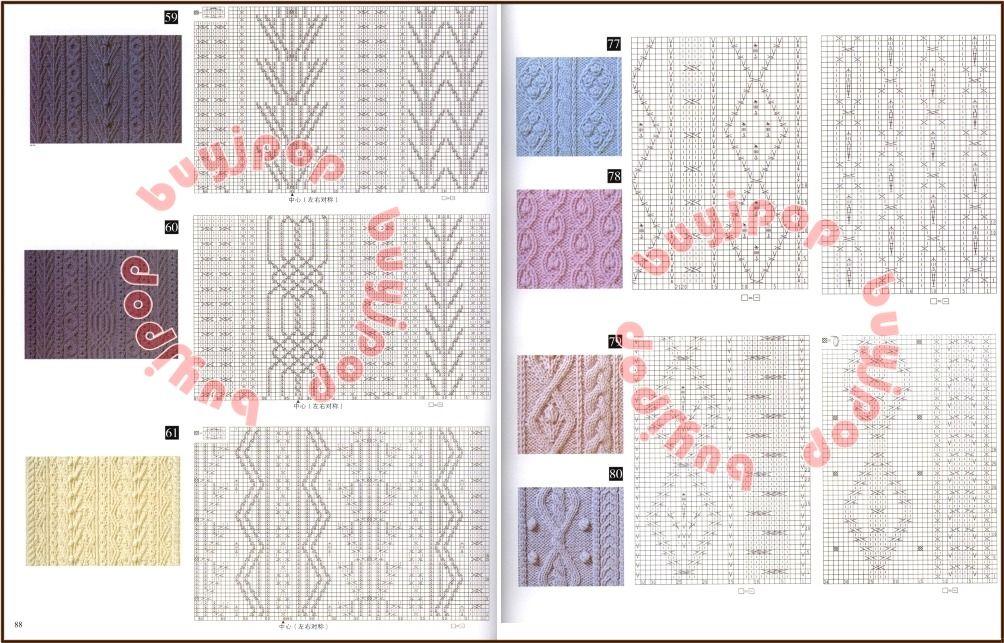Japanese Knitting Books | Chinese Japanese Knitting Craft Pattern ...