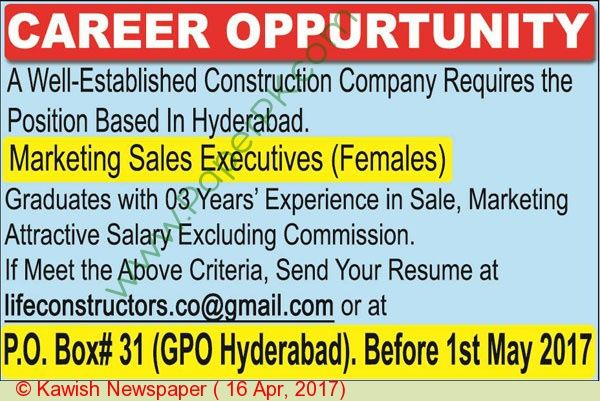 Marketing Sales Executives Hyderabad Jobs Jobs In Pakistan - sales marketing executive job description