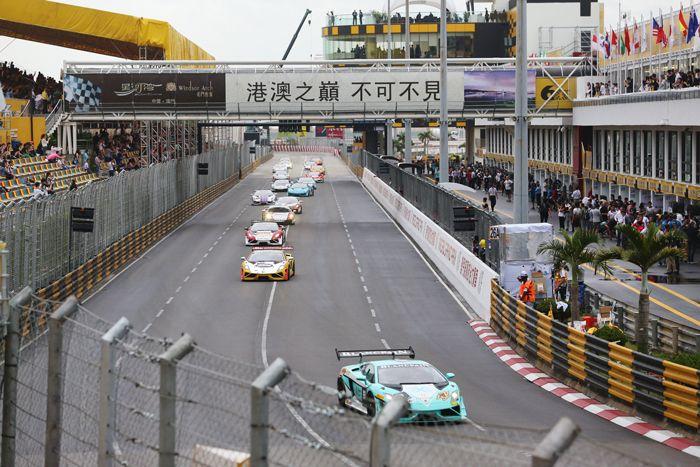 Macau Race Track