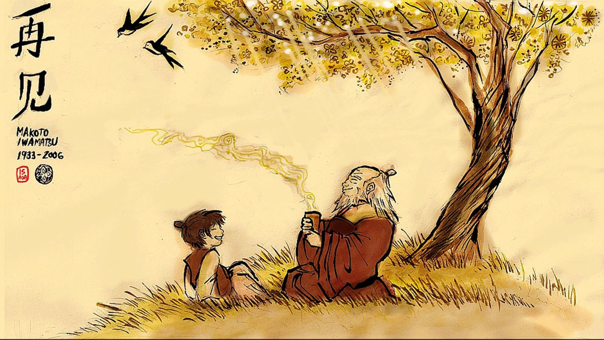 Leaves From the Vine, General Iroh, Avatar The Last