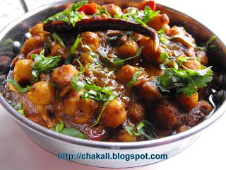 How to make Pindi Chole, North Indian Food, Restaurant style food, Indian Restaurant