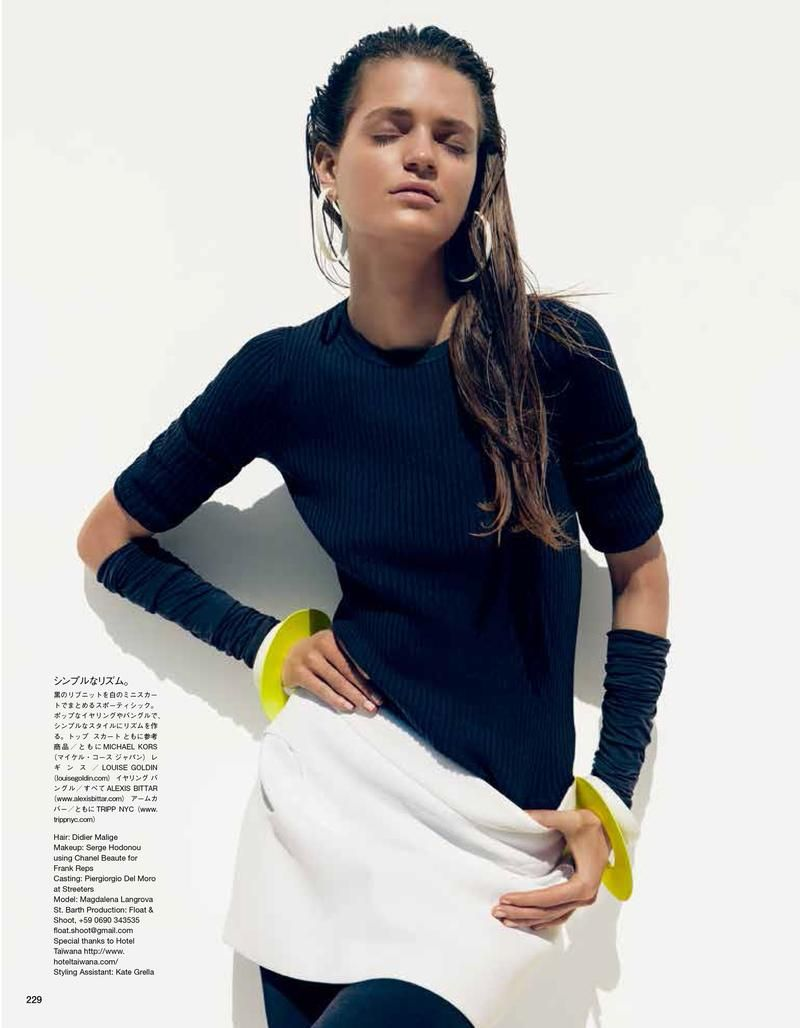 Vogue Japan - WAVES in MOTION