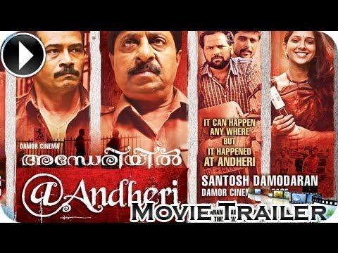 @ Andheri - Malayalam Movie 2014 - Official Trailer Sreenivasan, Athul K...