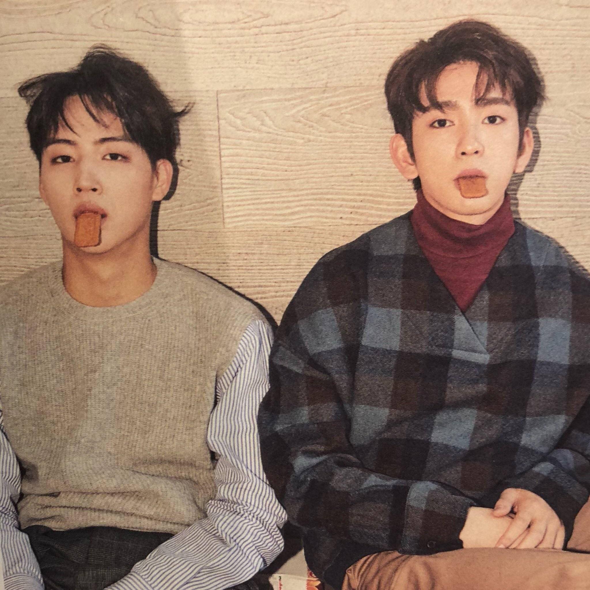 JJ Project JR JB Grazia | Got7, Jaebum got7, Jaebum