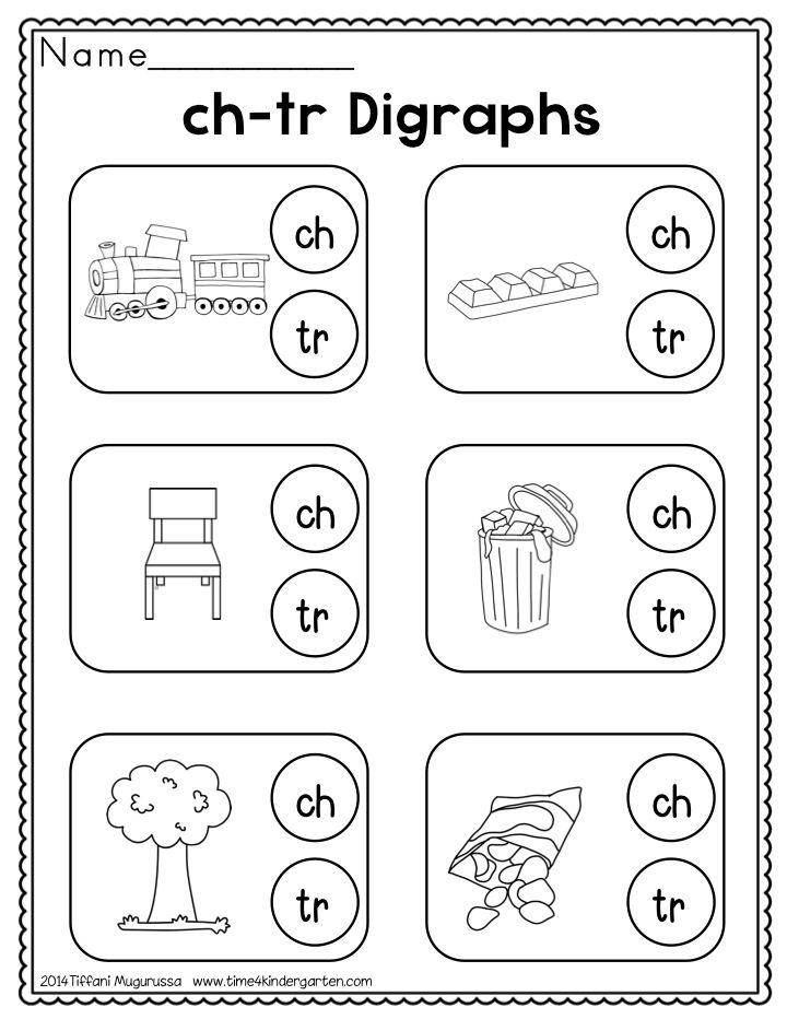 May No Prep Just Print Math and Literacy for Kindergarten
