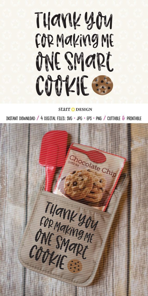 photo relating to Thanks for Making Me One Smart Cookie Free Printable titled Trainer Reward SVG, Thank Yourself for Creating Me One particular Intelligent Cookie