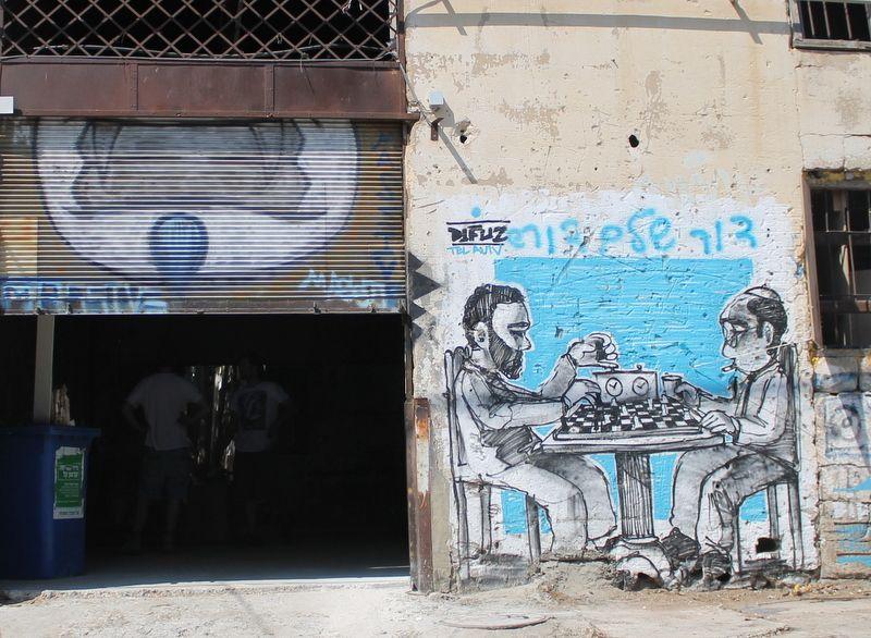 Street art in Florentin, Tel Aviv