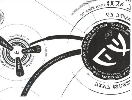 The New Post Literate A Gallery Of Asemic Writing Caret Diagram