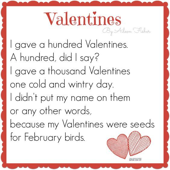 100th Day Of School Activities Valentines Day Poems Valentines Poems Valentines School