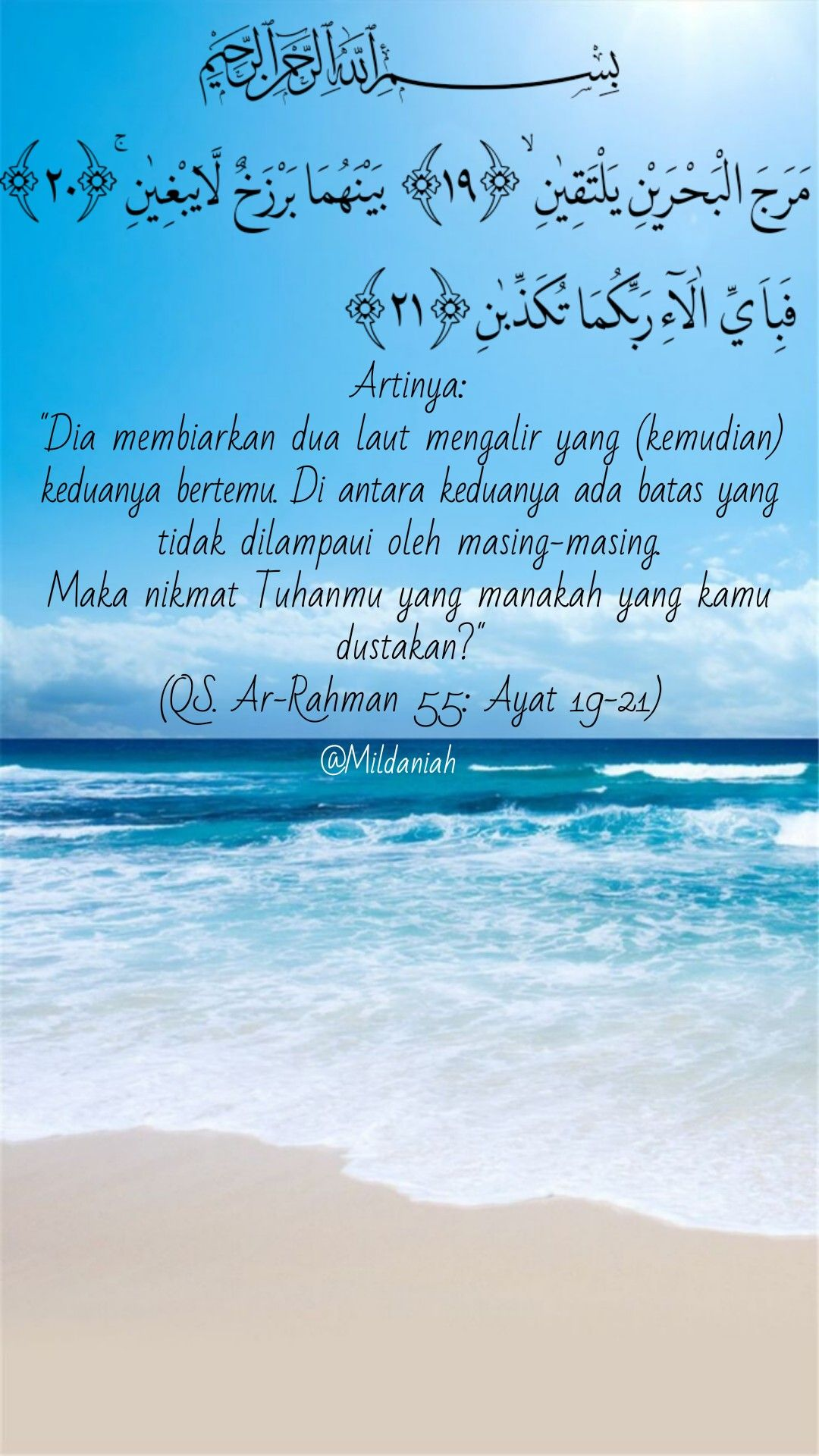 Maka Nikmat Tuhanmu Yang Manakah : nikmat, tuhanmu, manakah, Surah, Ar-Rahman, 19-21, Ayat,, Takdir,, Lautan