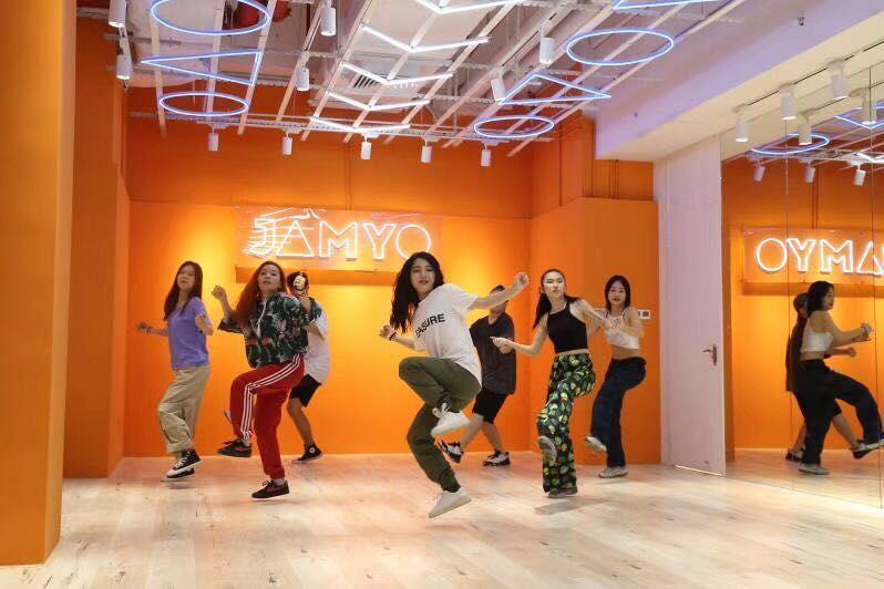 Jamyo Dance Studio In 2020 Dance Studio Design Hip Hop Dance Studio Dance Studio