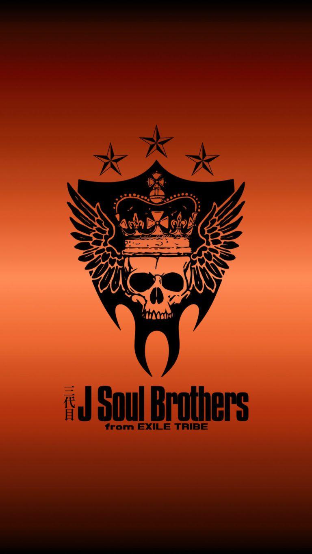 三代目 J Soul Brothersの高画質スマホ壁紙40枚 Artofit