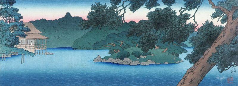 Kawasi Hasue