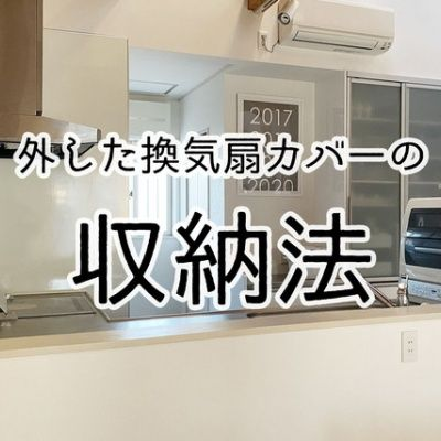Photo of 壁面を使って収納スペースを増やす【山善のOさんとお片付け】趣味部屋before→after : Happy Living -削ぎ家事研究室- Powered by ライブドアブログ