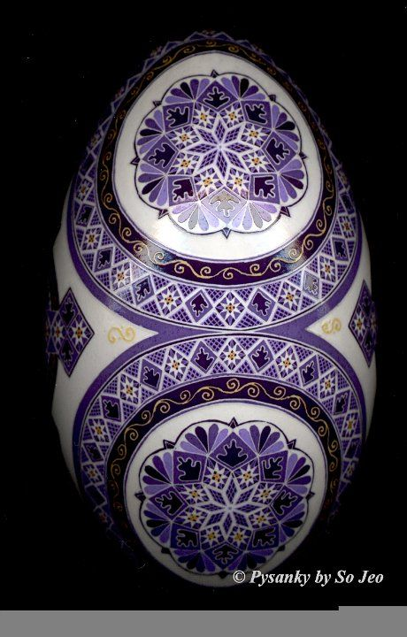 Purple Cross Ukrainian Easter Egg Pysanky By So Jeo