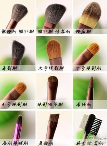 different brush set