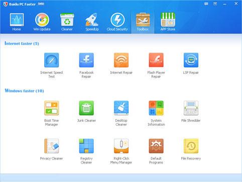 Download Baidu PC Faster Offline Installer | Download