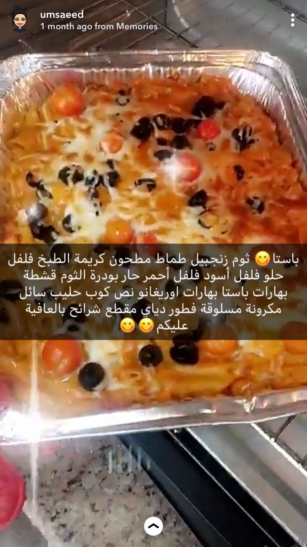 Pin By Maryam Alali On باستا Food Arabic Food Cooking