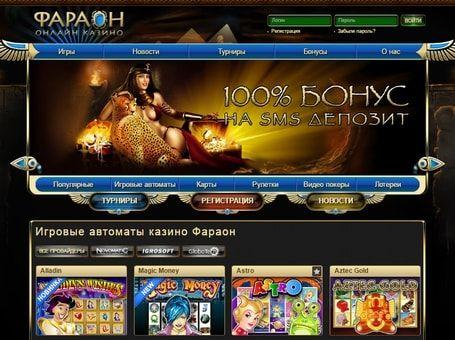 игравые автоматы играть онлайн бесплатно