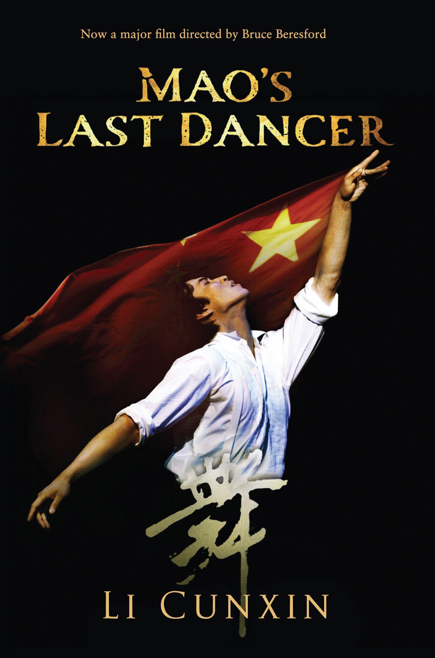 mao's last dancer book   li cunxin   mao's communist cultural revolution    thank you, shauna!