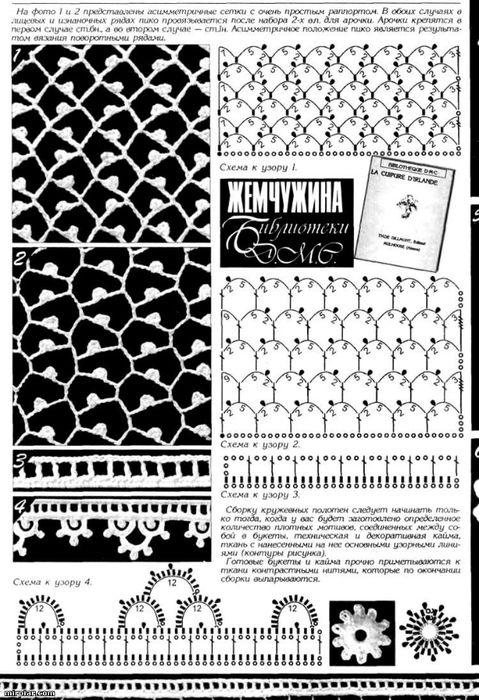 сетка 008 (479x700, 256Kb) | Кружево | Pinterest | Redecilla y Puntos