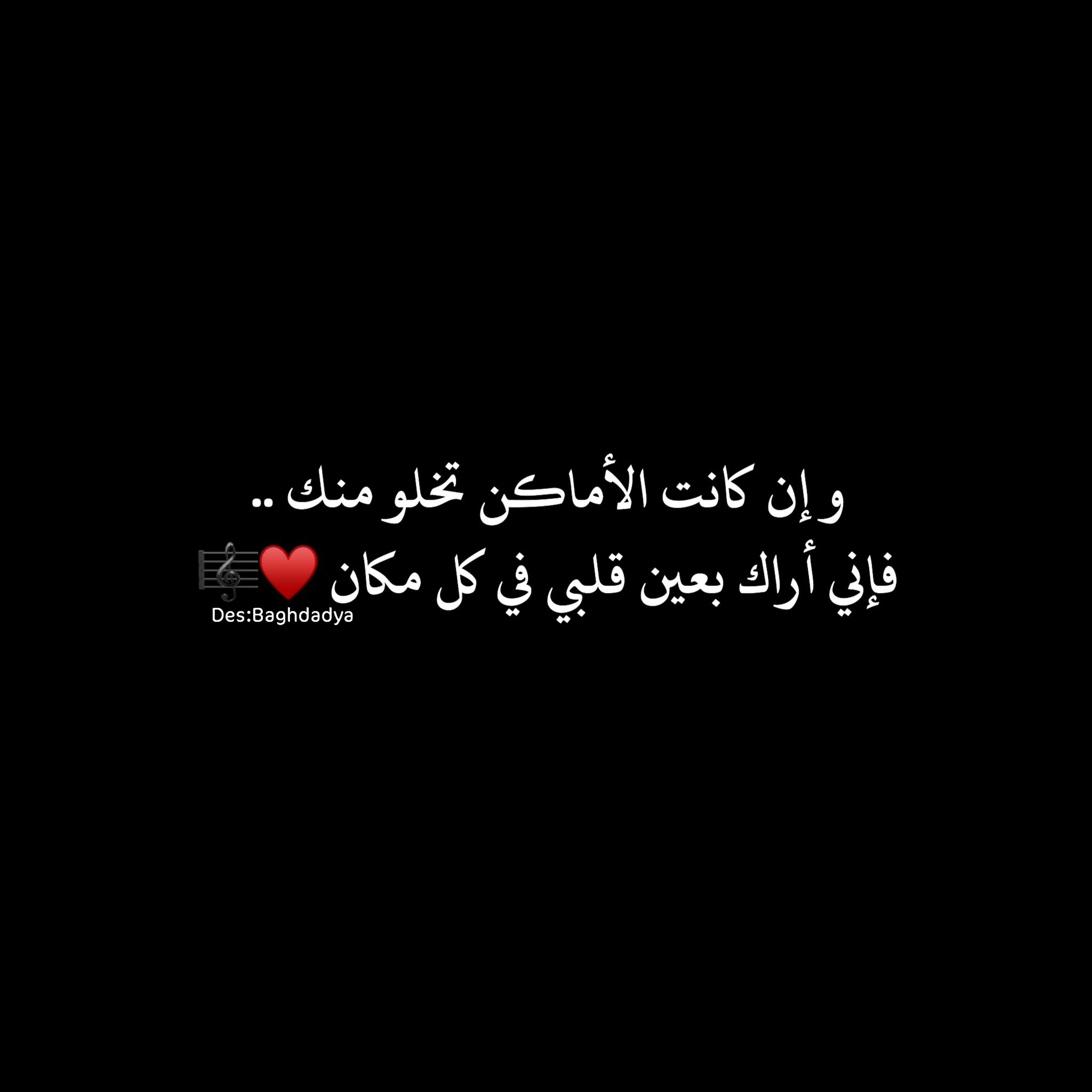 Liebessprüche arabische Arabic Keyboard