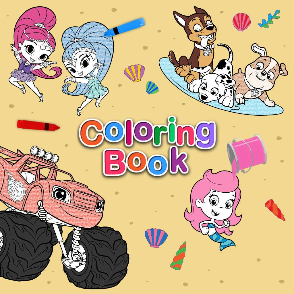 nick jr. coloring book: coloring pages for kids | my boys