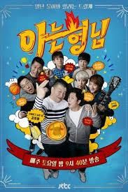 Download knowing brother episode 119 subtitle indonesia kdrama download knowing brother episode 119 subtitle indonesia stopboris Choice Image