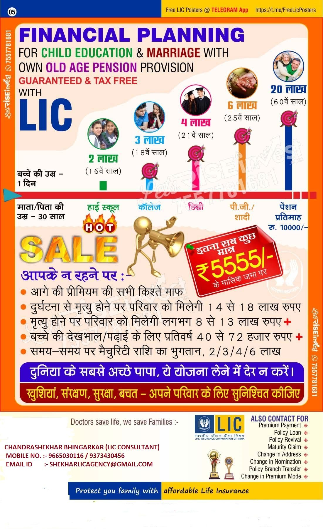 Child S Educational Funds Life Insurance Agent Systematic