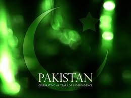 Image Result For Pakistan Flag 3d Wallpapers Pakistan Independence Pakistan Independence Day Pakistan Day