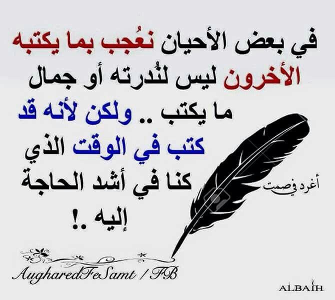كلمات من ذهب أغرد في صمت راقت لي Arabic Calligraphy