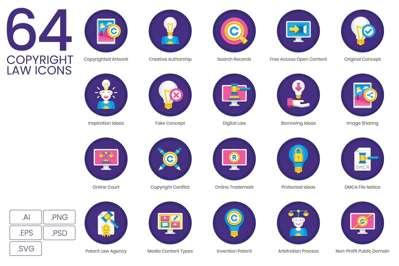 1980 Icons Orchid Icon Bundle In 2020 Marketing Icon Law Icon Education Icon
