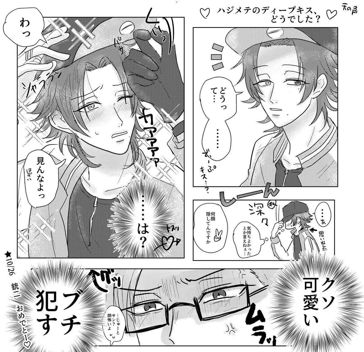 Anime, Rap battle, Fictional characters