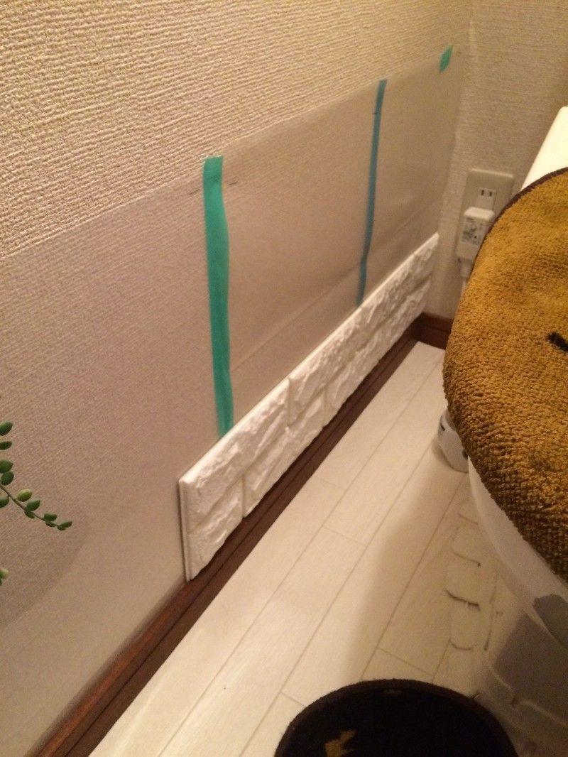 トイレを腰壁風に変身 壁紙 掃除 壁紙 汚れ 壁 リフォーム