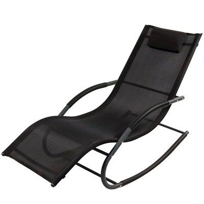 Ware Rocking Wave Chaise Lounge With Pillow Joss Amp Main