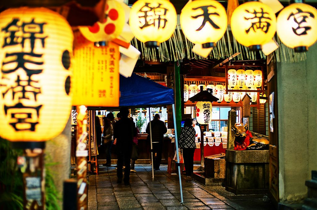 "retokyo: ""Nishiki Tenmangu Shrine (錦天満宮 にしきてんまんぐう) in Kyoto Japan by TOTORORO.RORO Via Flickr: Nishiki Tenmangu Shrine (錦天満宮 にしきてんまんぐう), located at the east end of Nishiki Market (錦市場), is one of..."